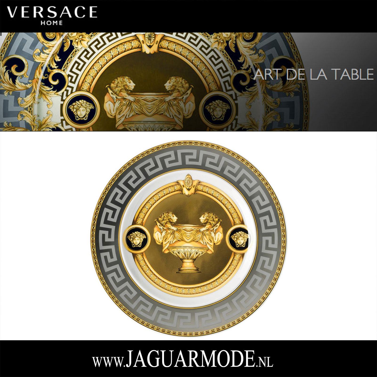Versace servies exclusief bij Jaguar Mode