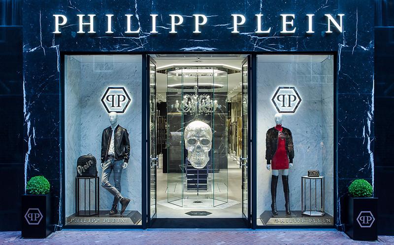 Philipp Plein Eindhoven