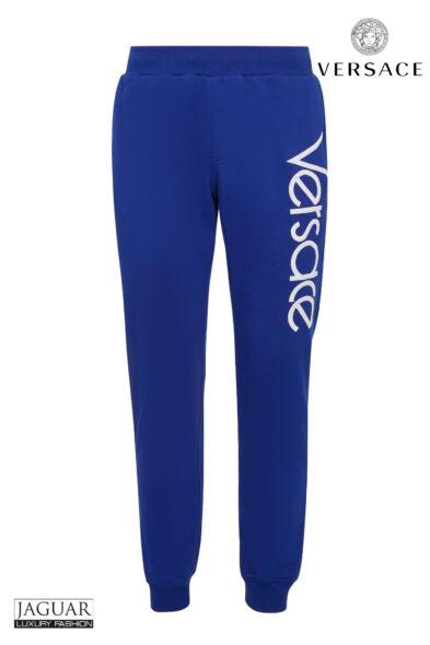 Versace joggingpak