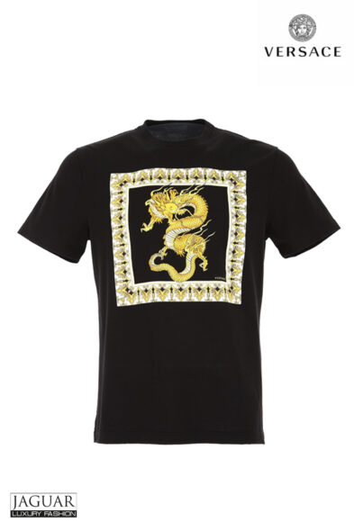 Versace dragon